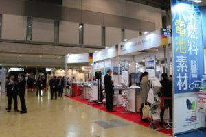Fuel Cell Expo
